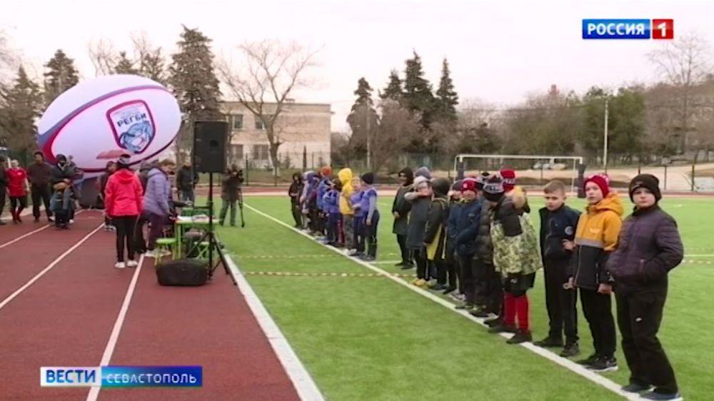 В Севастополе стартовали детские соревнования по тег-регби