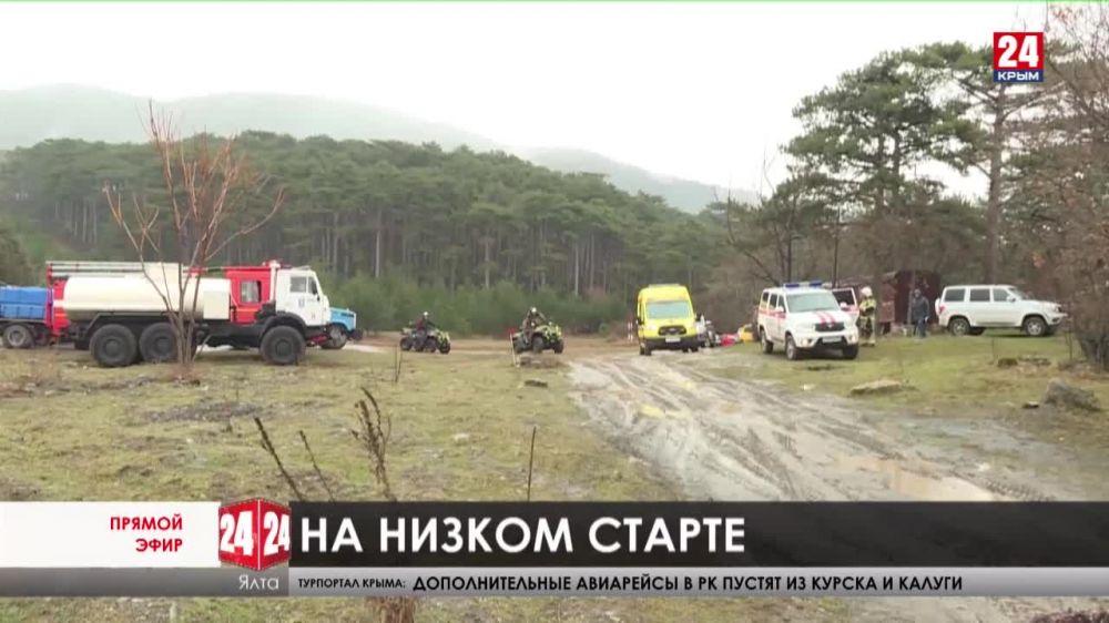 Спасатели Ялты прошли учения по тушению пожаров