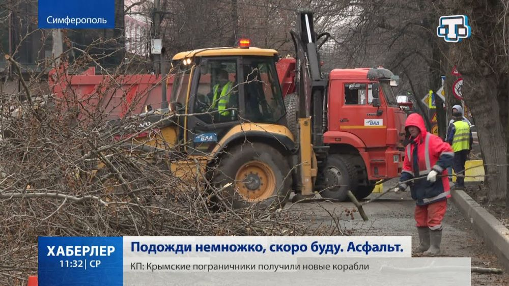 В Симферополе ремонтирую улицу Жуковского