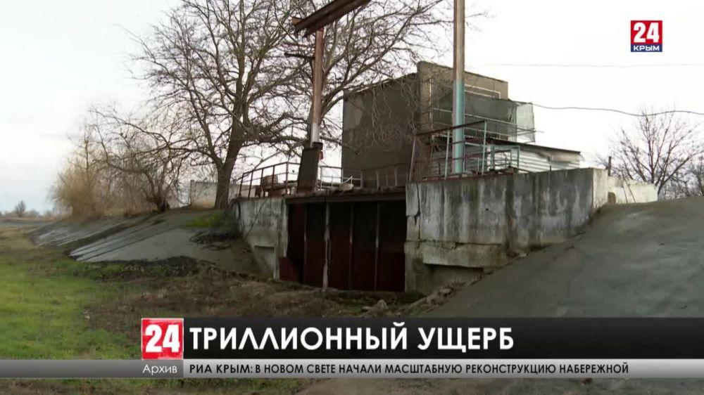 Крымские парламентарии посчитали сумму ущерба от перекрытия шлюзов Северо-Крымского канала