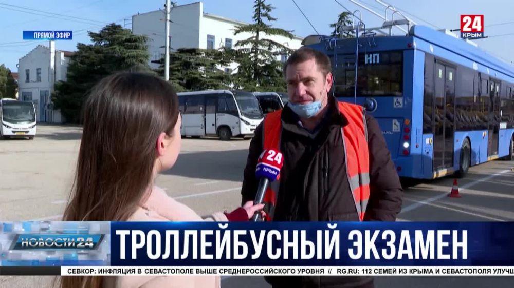 Новые троллейбусы и опытные водители. Как в Севастополе сдавали экзамен по вождению?