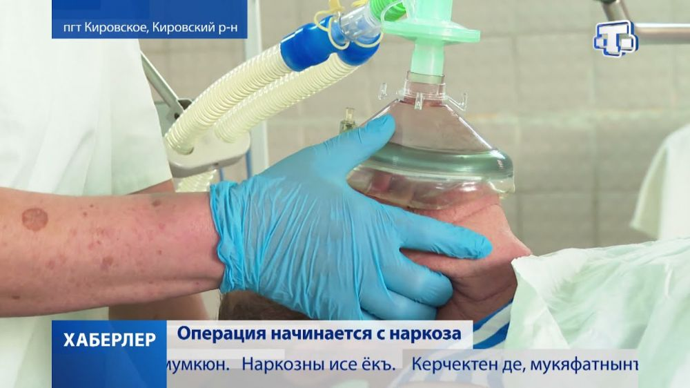 В фокусе телекамеры – врач Лиля Аблякимова