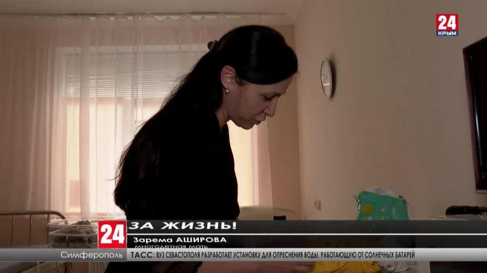 В Крыму в ходе дискуссии «Грани гуманизма» обсудили методы профилактики абортов