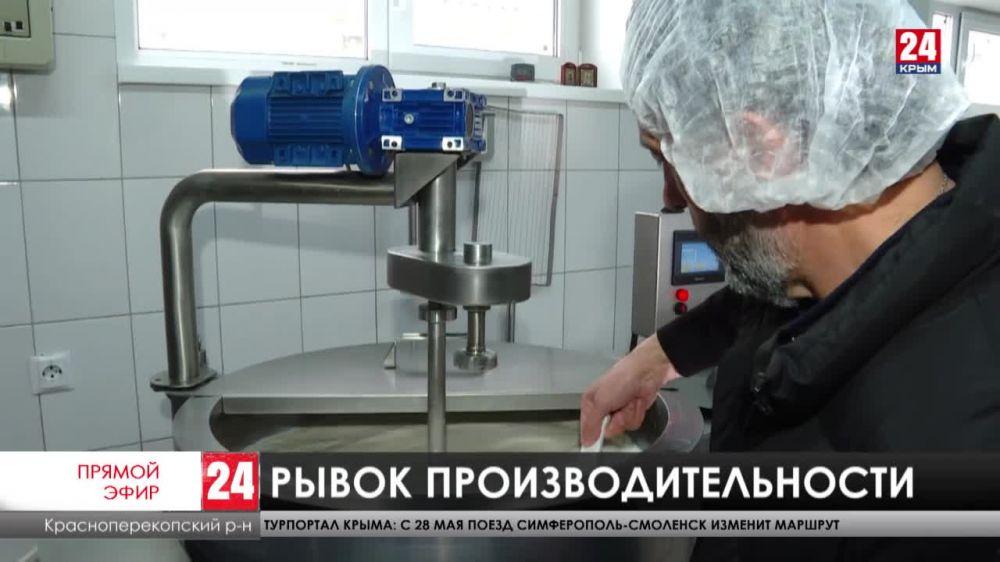 Молокозаводы на севере Крыма бьют производственные рекорды