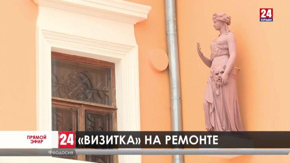 Картинную галерею имени Ивана Айвазовского закрыли на ремонт
