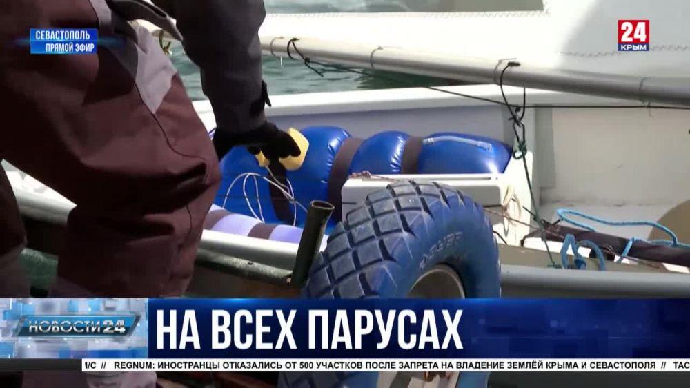 В Севастополе соревнуются яхтсмены из двадцати двух регионов России