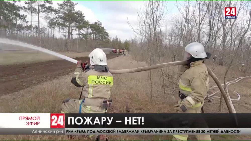 В Ленинском районе МЧС отработало навыки тушения пожара в степи