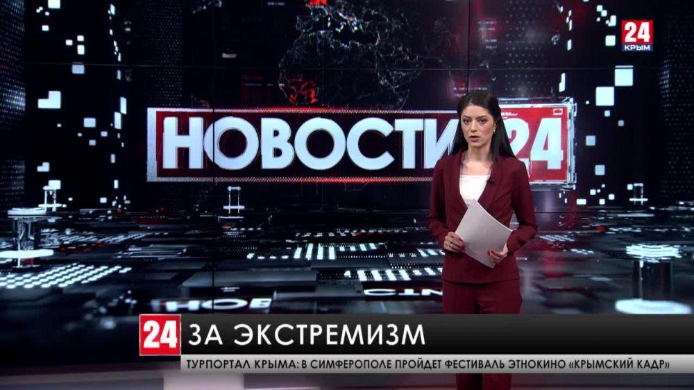 Жителя Керчи обвиняют в участии в запрещенной в России организации «Свидетели Иеговы»