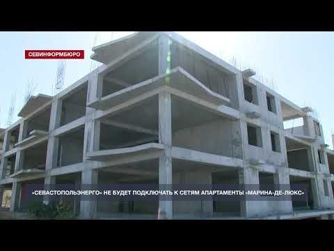 Недостроенный комплекс элитных апартаментов «Марина-де-люкс» останется без света