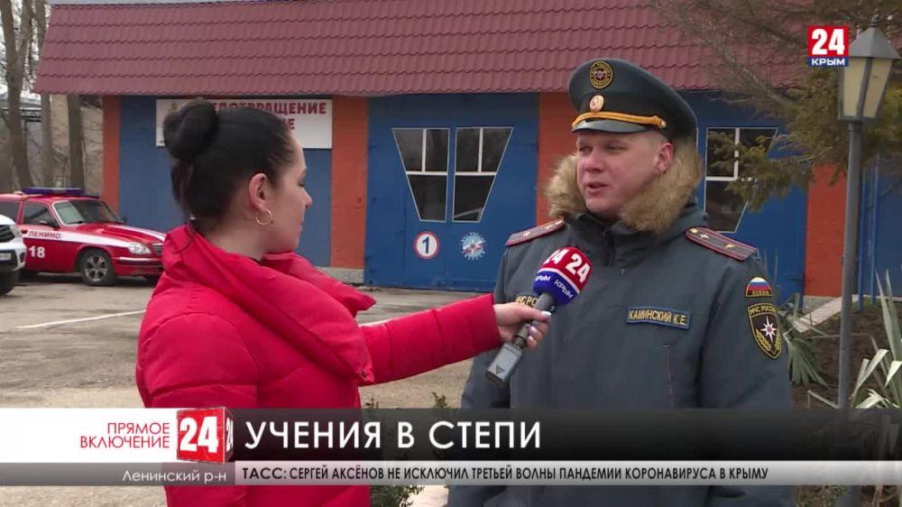 В Ленинском районе спасатели МЧС оттачивают навыки тушения пожаров на открытой местности