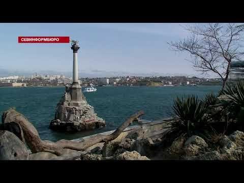 В Крыму установят особый анонимный режим для инвесторов