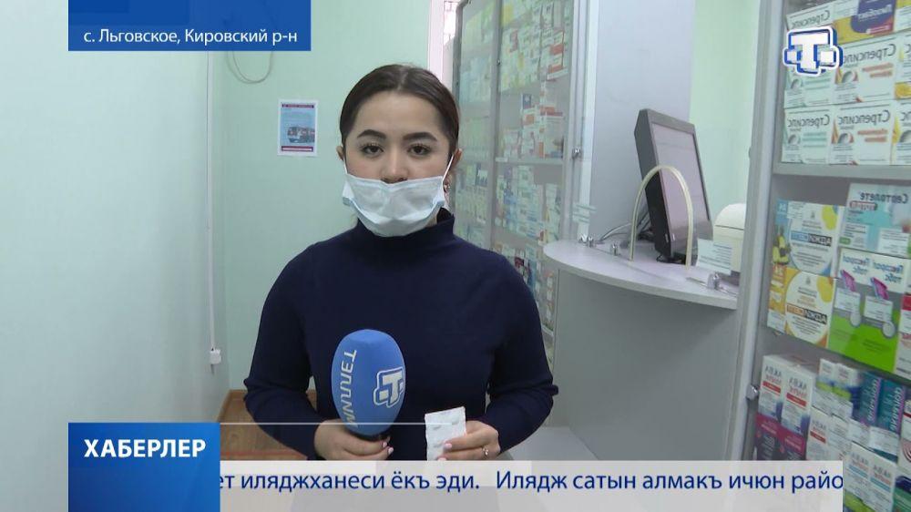 В Кировском районе открылась государственная аптека