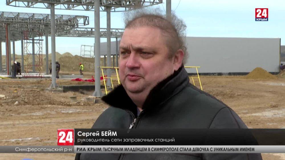 В Крыму благодаря господдержке появятся заправки и тепличные комбинаты