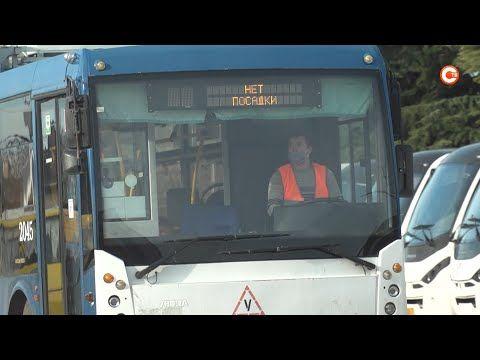 Севастопольские водители троллейбусов сдали практический экзамен (СЮЖЕТ)