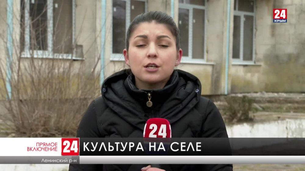 В Ленинском районе восстанавливают Дома культуры