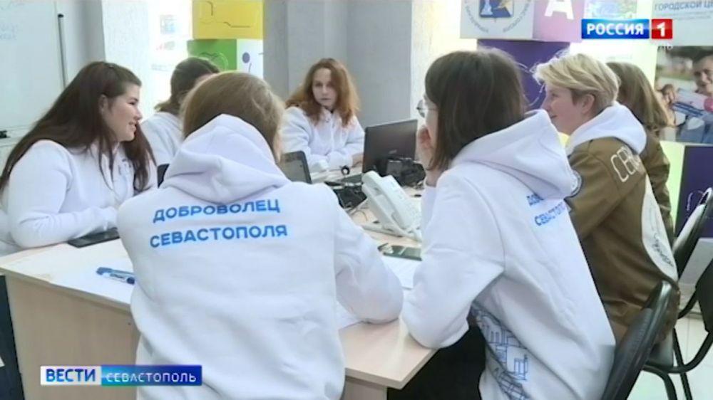 В Севастополе волонтёрский штаб «Мы вместе» отметил первый день рождения