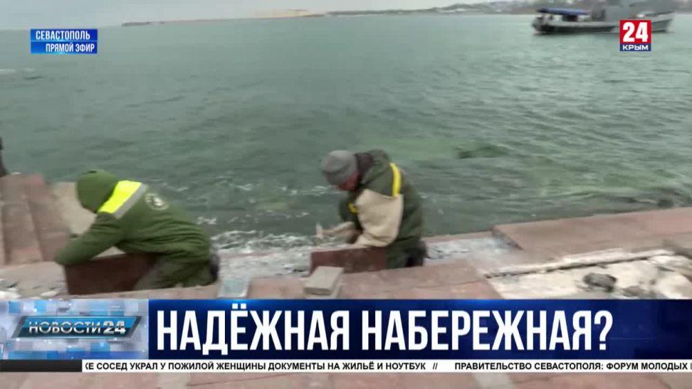 Защита от шторма: в Севастополе ждут поставку гранита для набережной у памятника Затопленным кораблям