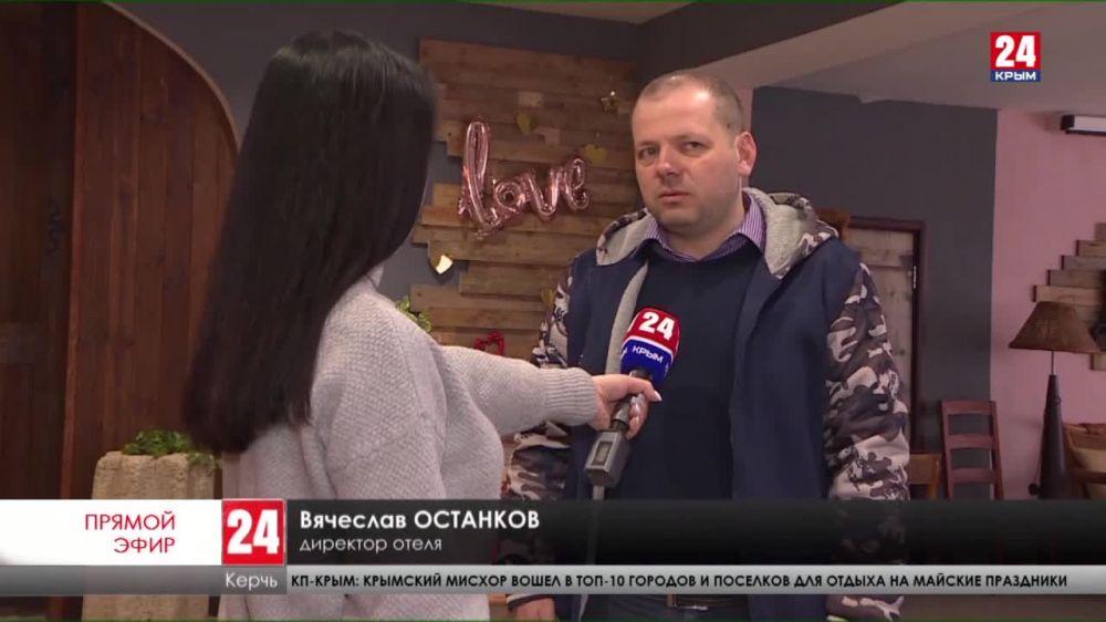 Кэшбэк по-крымски. Почему гости полуострова все чаще выбирают отдых по программе лояльности?