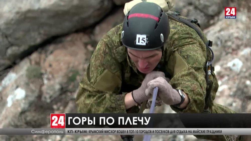 В Крыму проходит первый Чемпионат Южного военного округа по горному троеборью