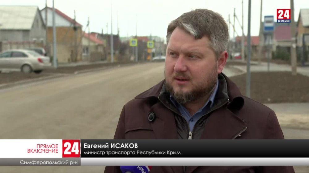 В посёлке Гвардейское Симферопольского района закончили капитальный ремонт дороги на улице Ак-Мечеть