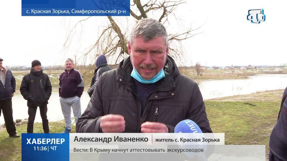 «Народ говорит»: жители Красной Зорьки просят спасти ставок