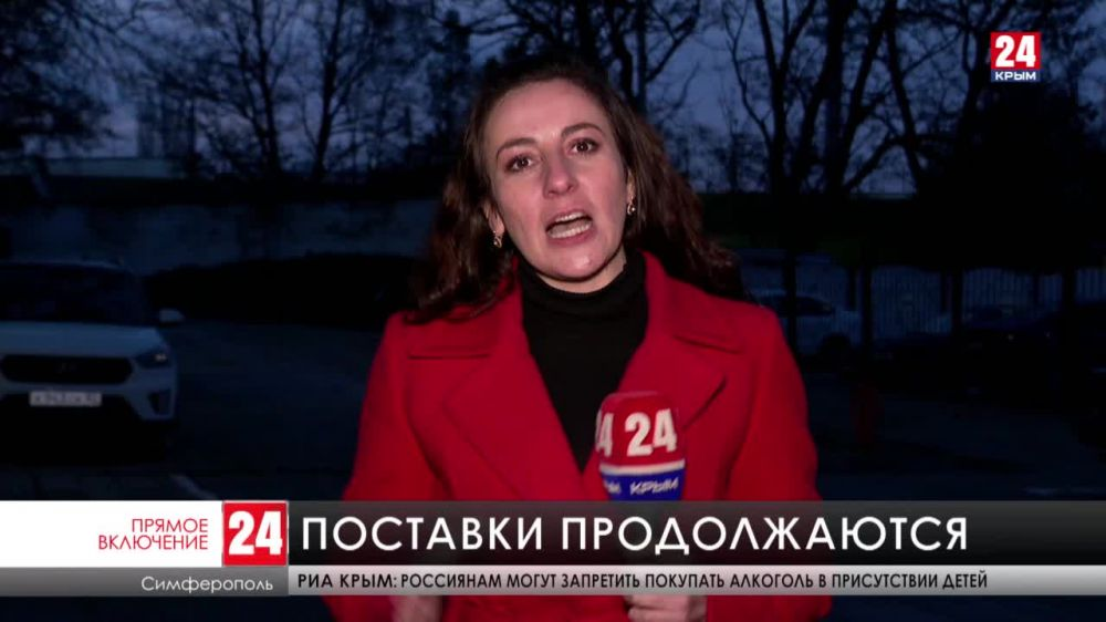 8100 доз вакцины Спутник V поступили в Крым