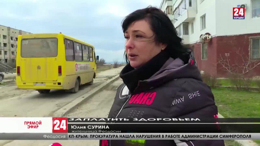 Выгнали пенками. Почему хамство и драки в общественном транспорте Феодосии становятся нормой?