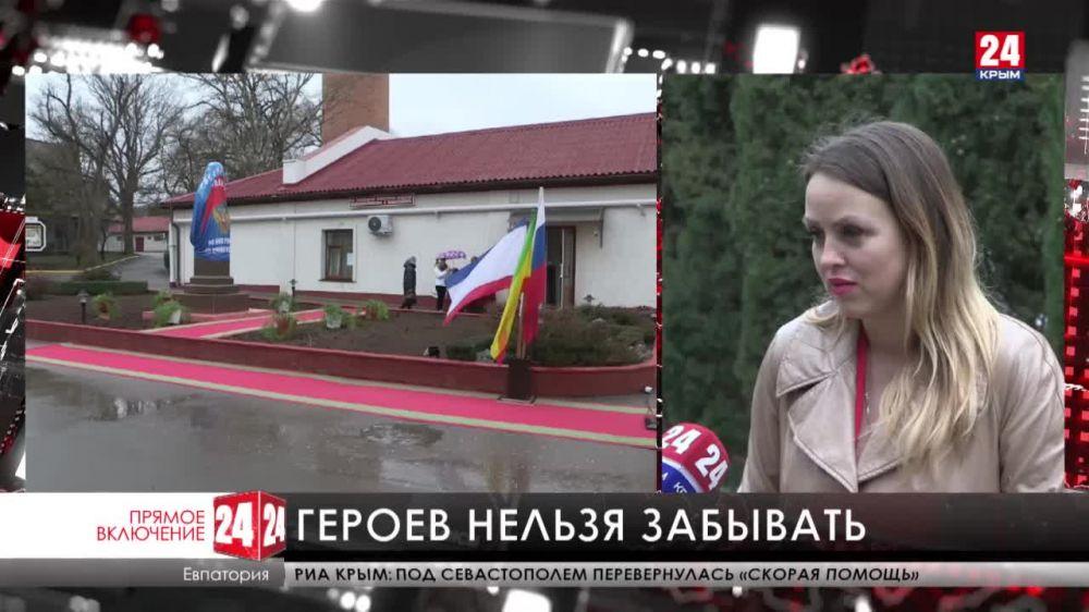 В Евпатории установили бюст доктору Лизе. Где находится памятная скульптура и почему ее решили открыть на западе Крыма?