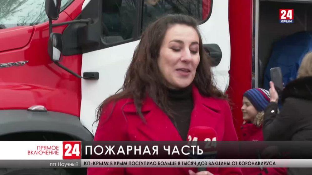 Современную пожарную часть открывают в посёлке Научный Бахчисарайского района