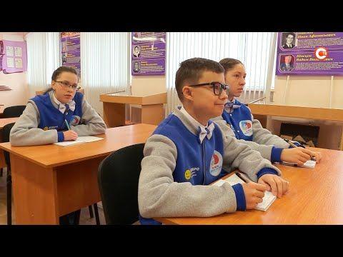 Севастопольские школьники готовятся к «Большой перемене» (СЮЖЕТ)