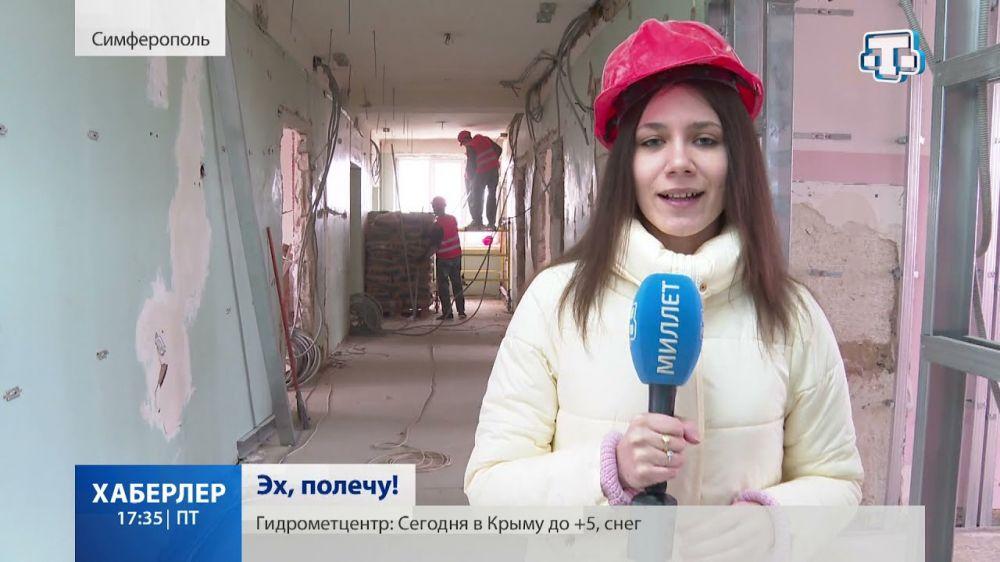 В Луговской больнице Симферополя ремонтируют педиатрическое отделение