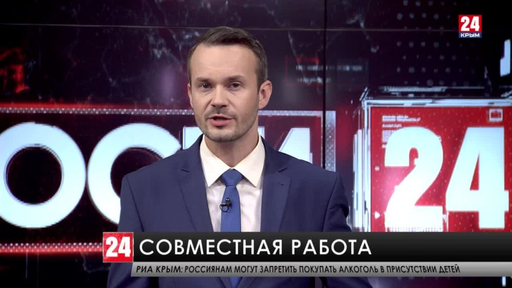 Глава администрации Ялты и жители Фороса подпишут меморандум о сотрудничестве