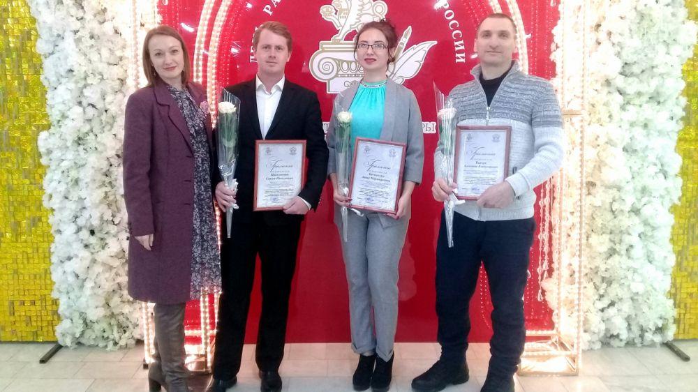 Делегация Красноперекопского района приняла участие в V республиканском конкурсе «Формула успеха»