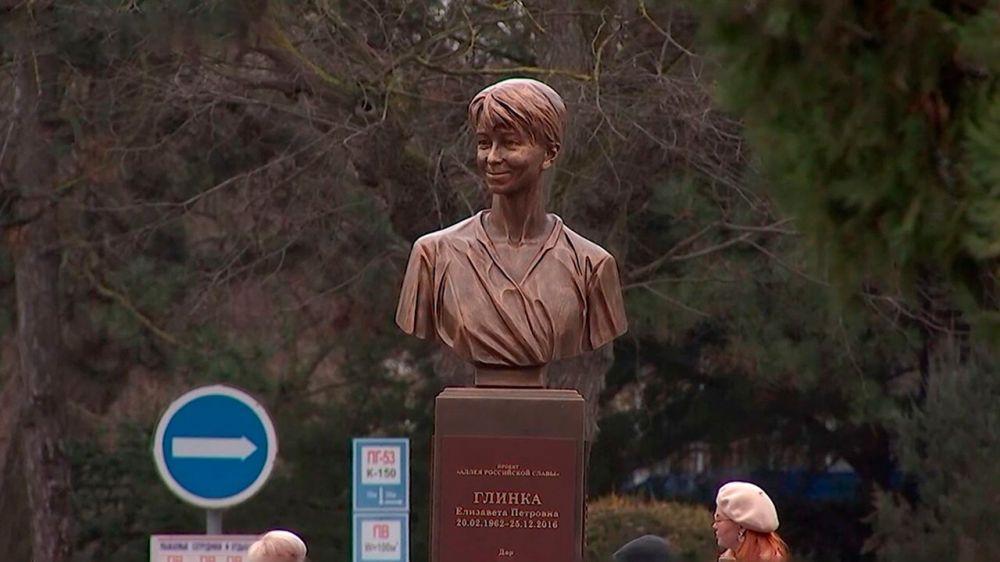 В Крыму появился памятник доктору Лизе