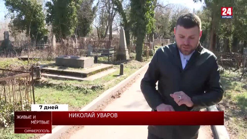 Весной тема санитарного состояния кладбищ становится актуальной