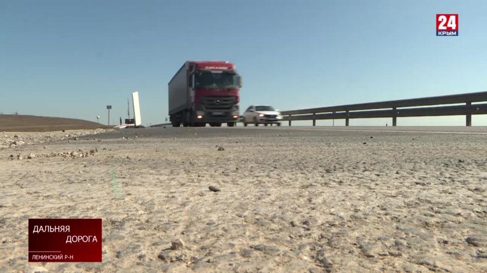 Трасса «Таврида» будет укомплектована объектами дорожного сервиса