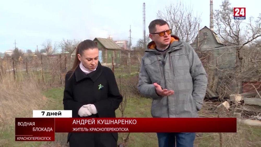 Проблема вододефицита стала личной трагедией крымчан