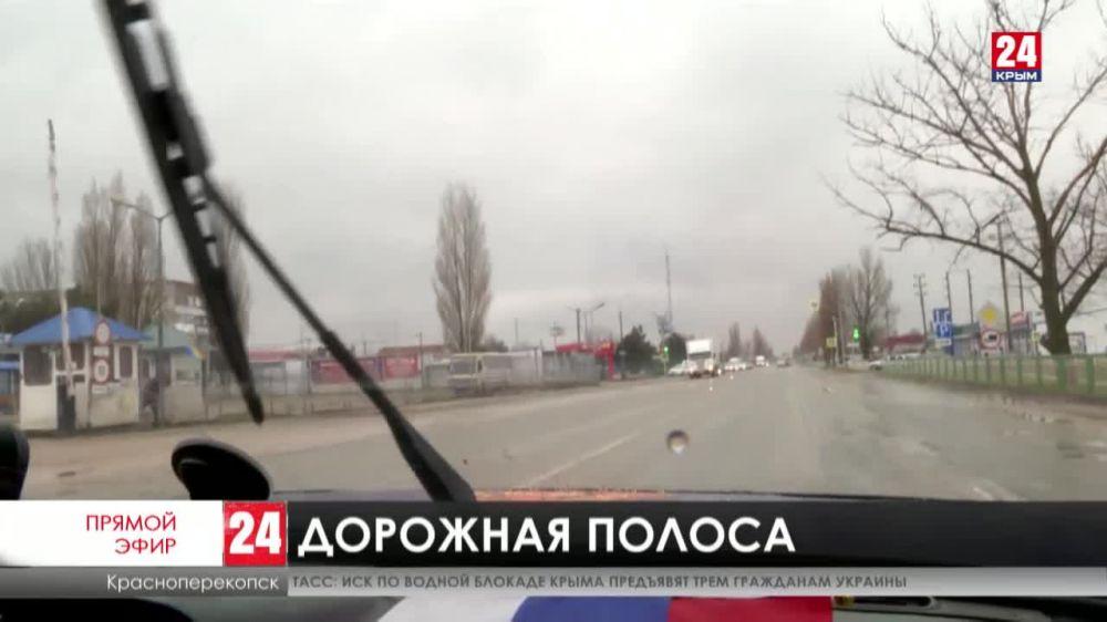 Блеклая краска и стёртые полосы – когда в Красноперекопске обновят дорожную разметку?