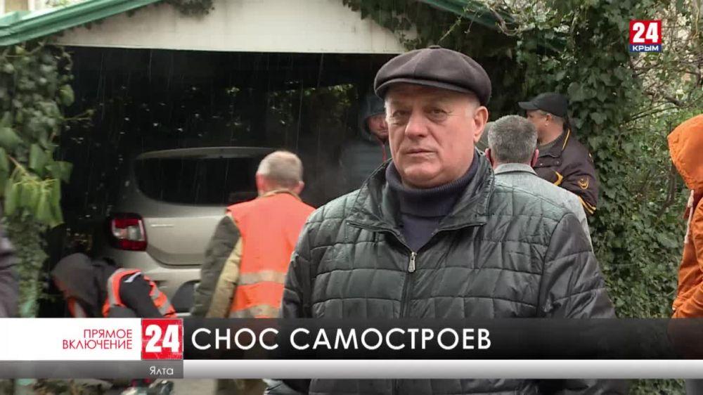В Ялте планируют снос незаконных конструкций
