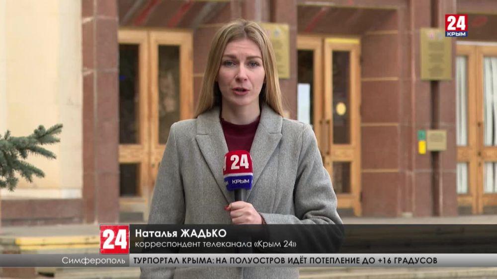 В Симферополе прошёл конкурс на замещение должности главы администрации. Кто будет править столицей?
