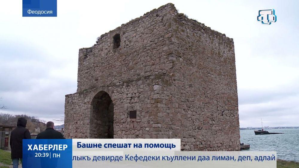 Доковая башня в Феодосии оказалась под угрозой исчезновения