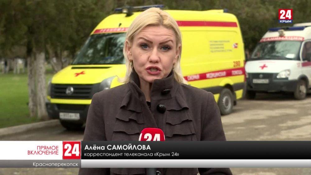 Красноперекопск получил новый автомобиль для техобслуживания станции скорой помощи