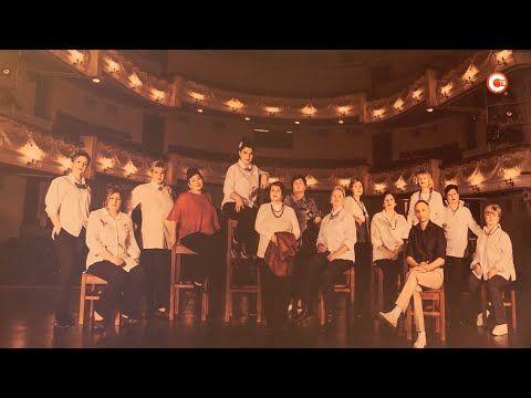 «Луначарский» отметил День театра (СЮЖЕТ)