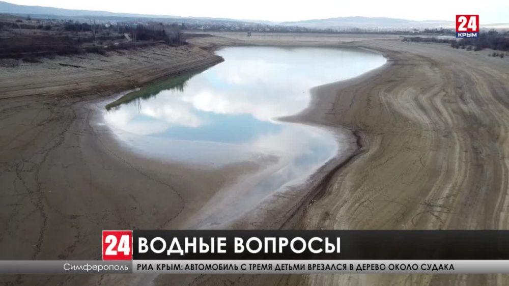 Подача на верхние этажи, утечки и аварии на сетях. Какие итоги недели по водоснабжению Крыма?