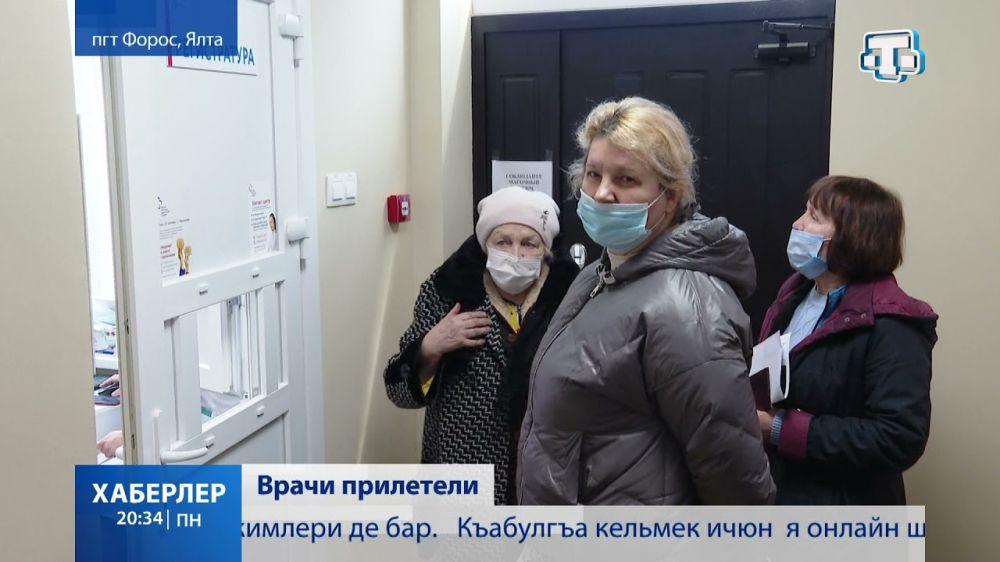 В Ялте начали работать федеральные мобильные бригады врачей