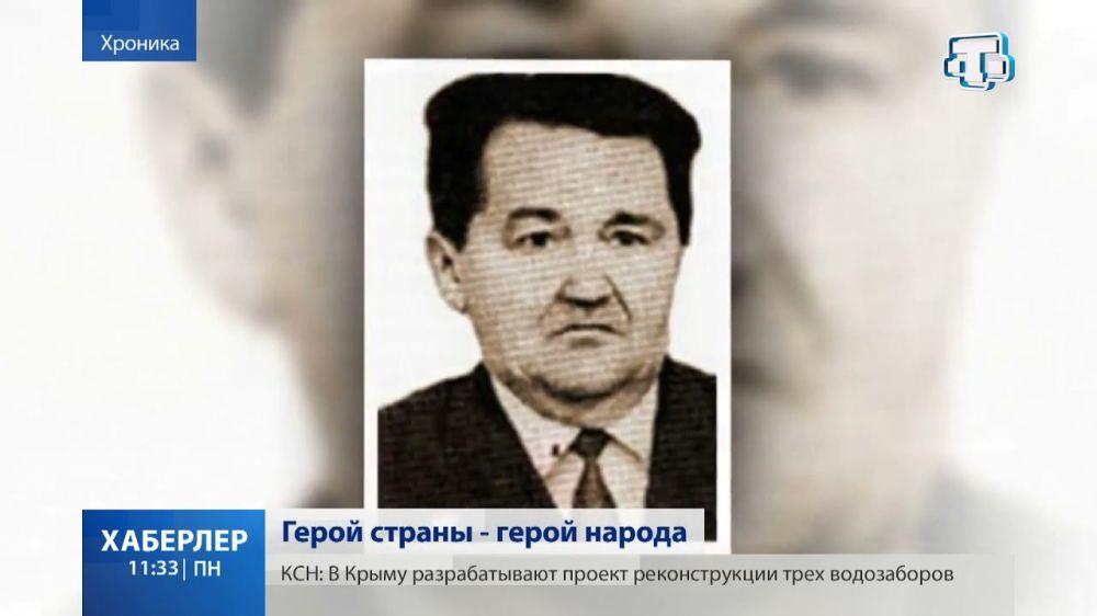 В Крыму отметили 105-летие Узеира Абдураманова
