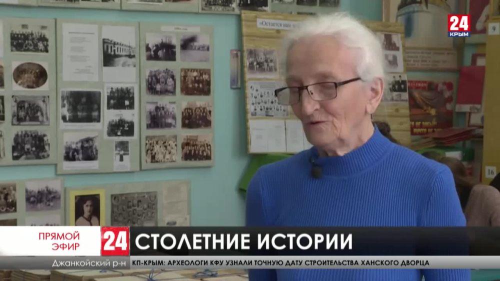 Истории, которым по сто лет. В каком состоянии старейшие школы на Севере Крыма?