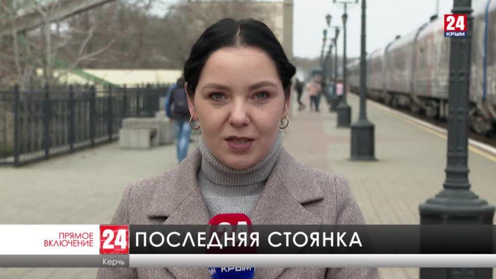Передвижная выставка «Поезд Победы» прибыла в Керчь
