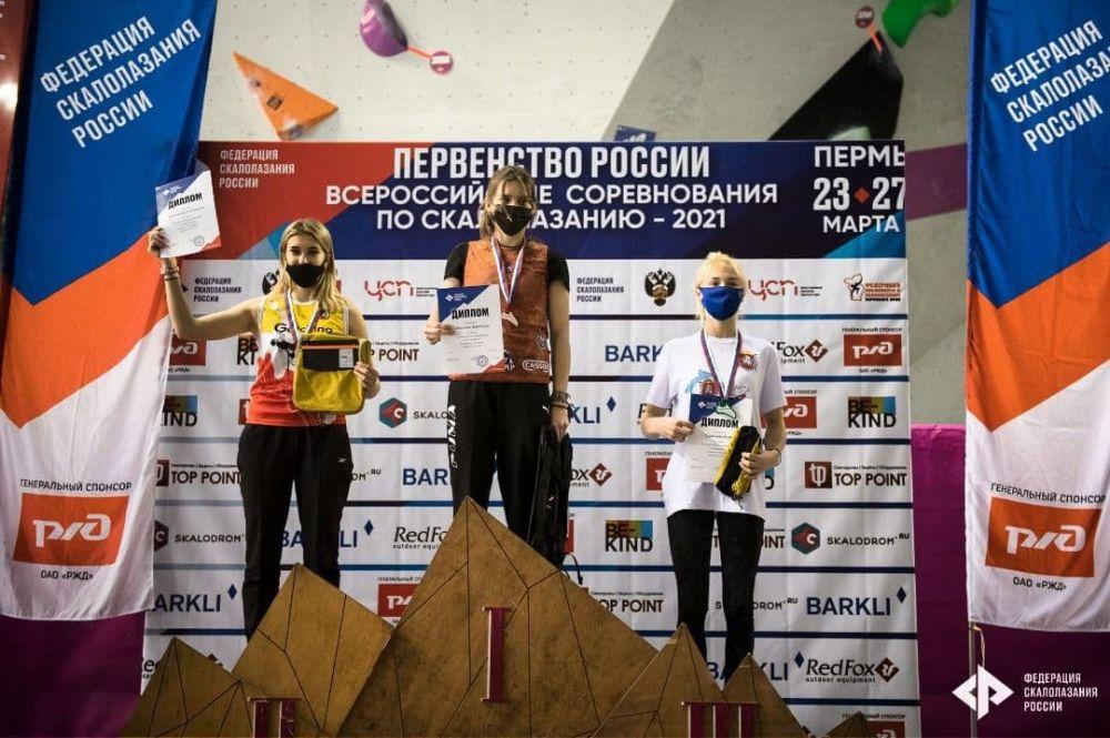 Крымская скалолазка выиграла медаль в Перми