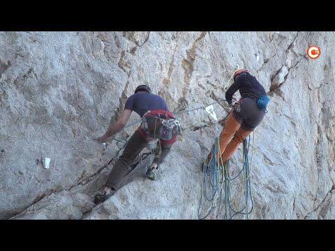 В Крыму прошли соревнования по альпинизму (СЮЖЕТ)